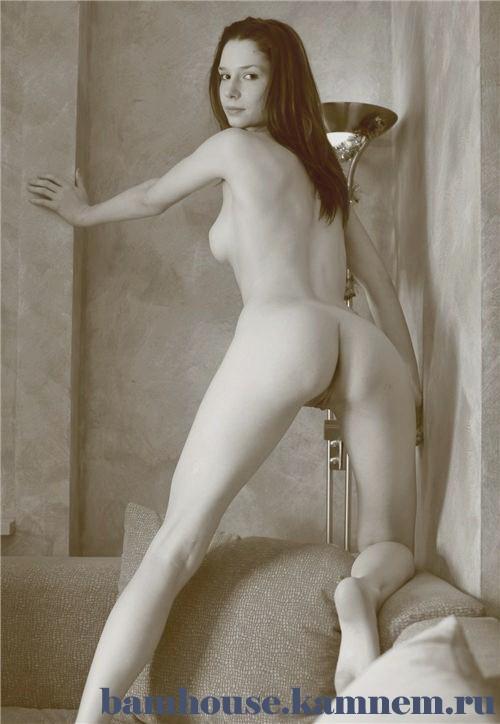 Альбелла: Проститутки екатеринбурга с 5 размером груди стриптиз не профи